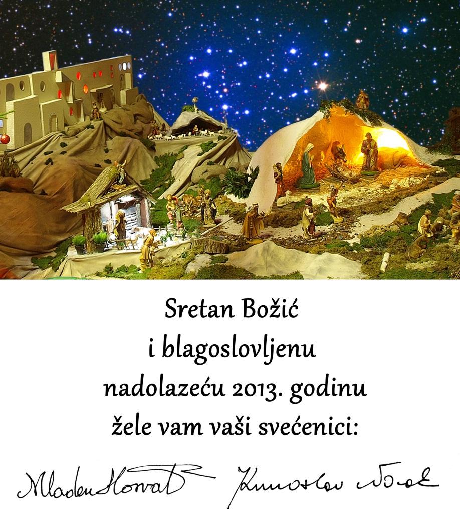 Bozicna Cestitka 2012-2013.