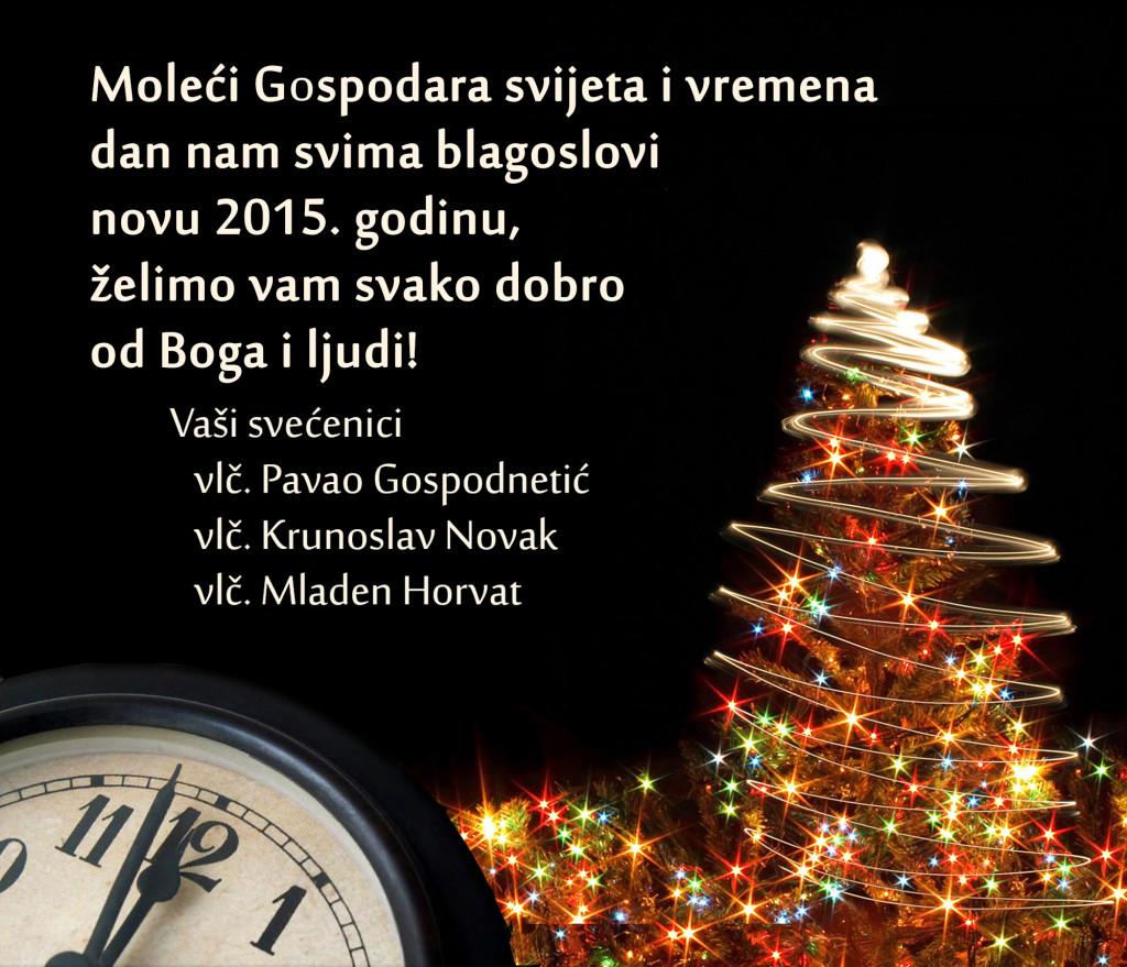 Sretna Nova 2015