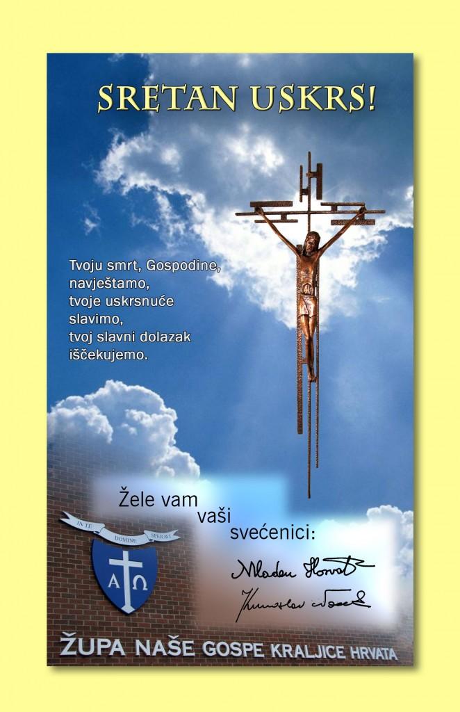 Uskrsna cestitka 2a